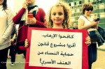 women march day beirut