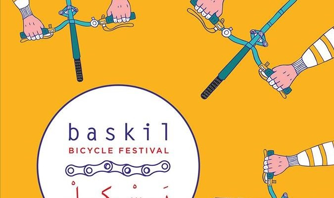 baskil bicycle