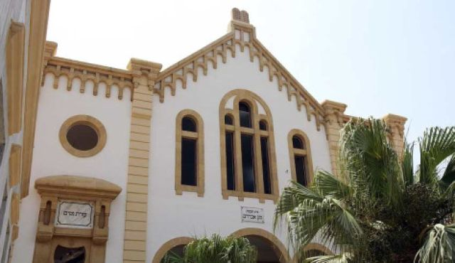 synagogue beirut