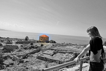 byblos house